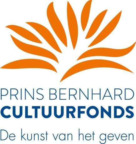 Prins Bernhard Cultuurfonds_logo.jpg
